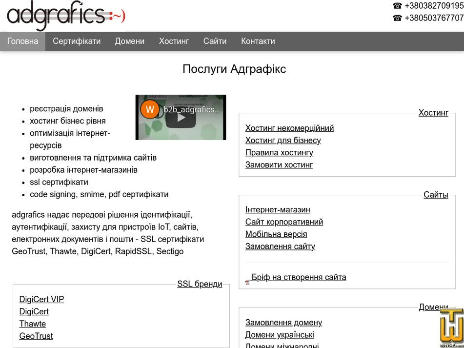 adgrafics.net Screenshot