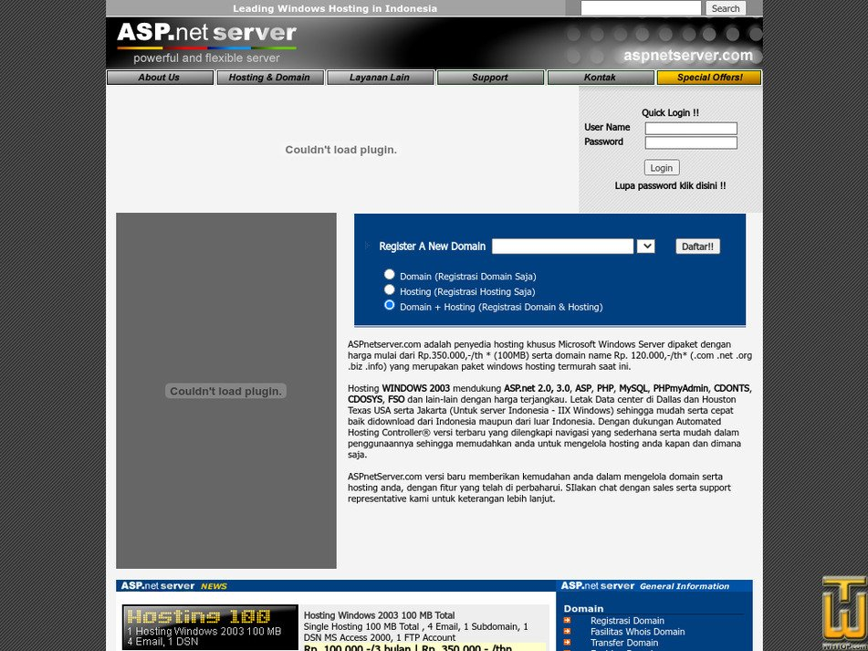 aspnetserver.com Screenshot