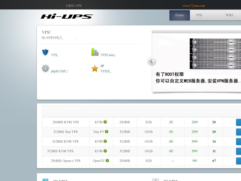 hi-vps.com Screenshot