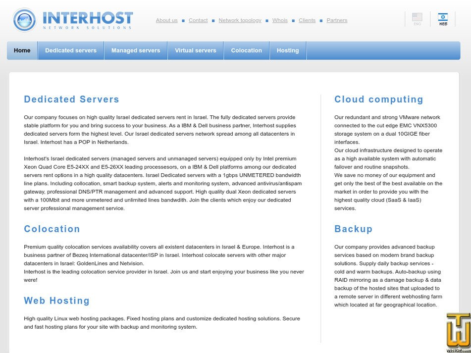 interhost.co.il Screenshot