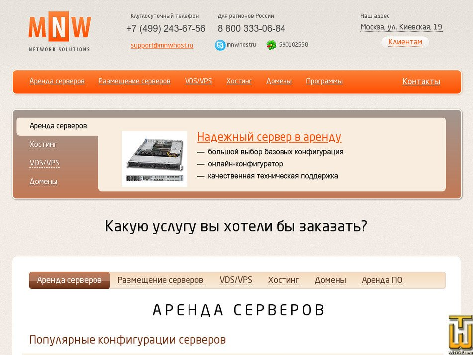 mnw.ru Screenshot