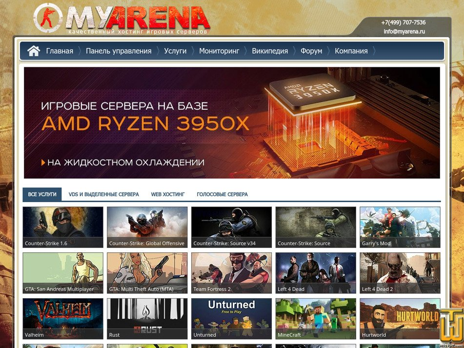 myarena.ru Screenshot