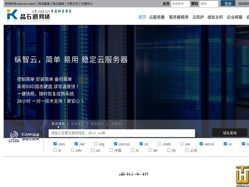 n1.net.cn Screenshot