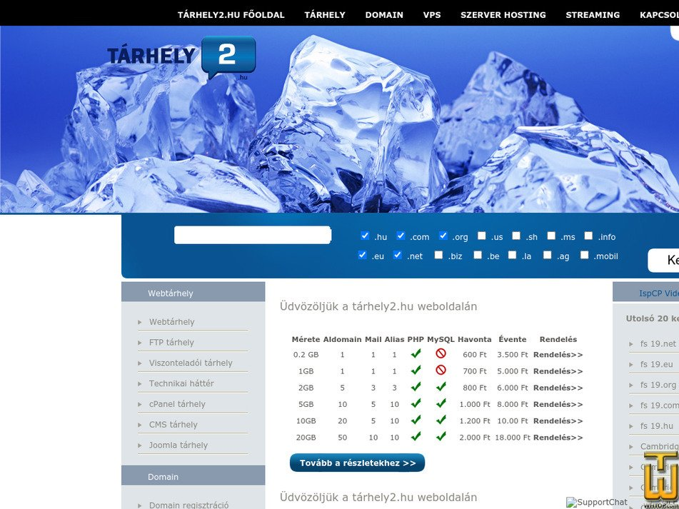 tarhely2.hu Screenshot