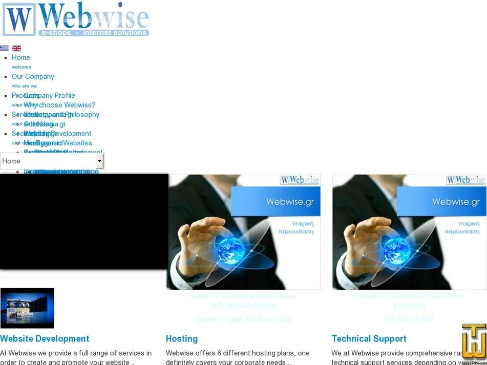webwise.gr Screenshot